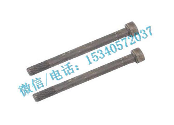 六角螺栓-2