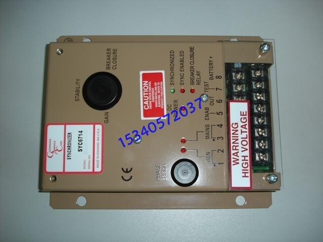 smartgen 众智 zld793 电子调速器转速控制器